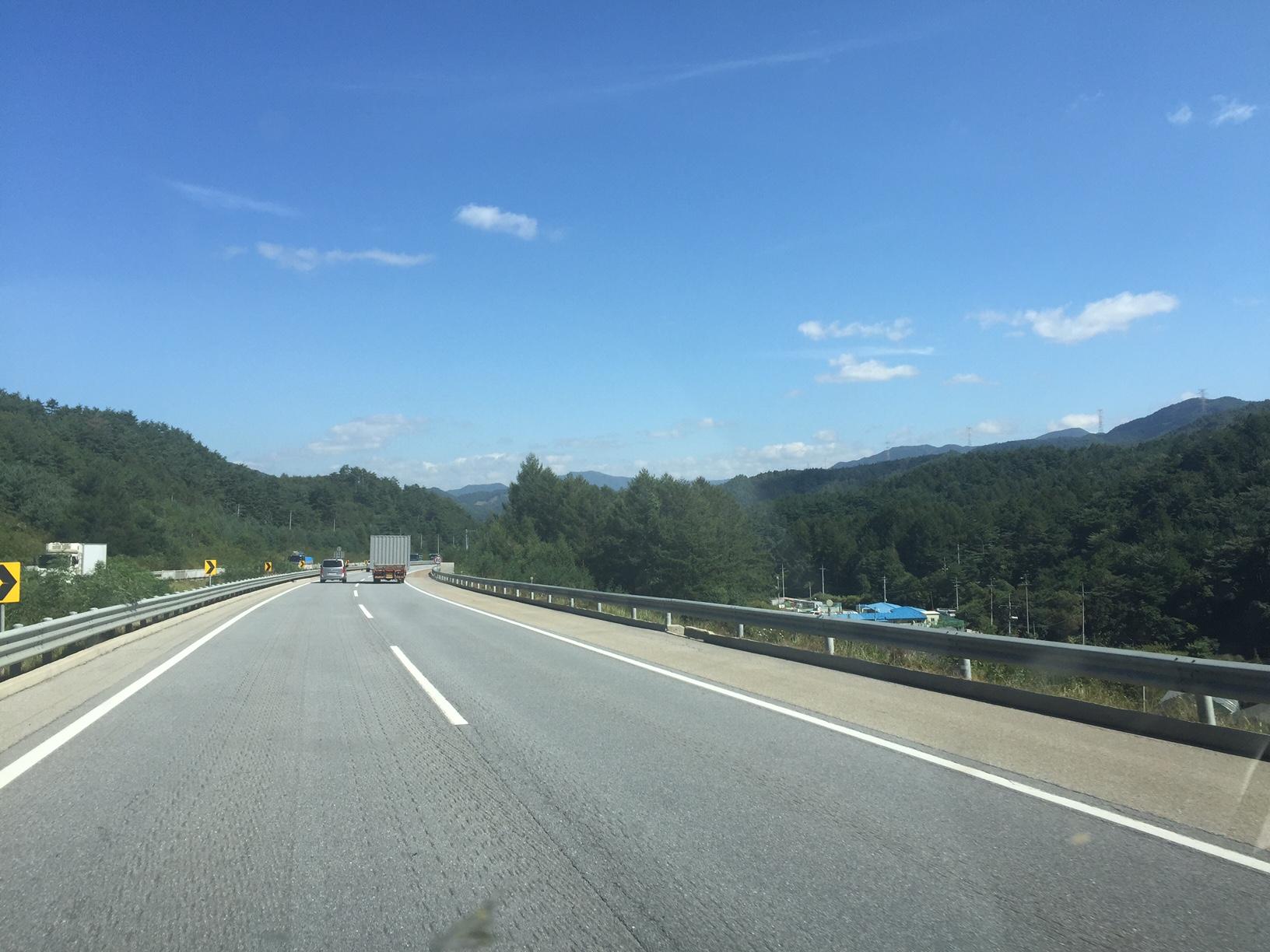 La Corée et ses forêts